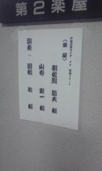CA2O1RT4.jpg