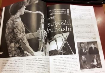 jazzjapan1.jpg